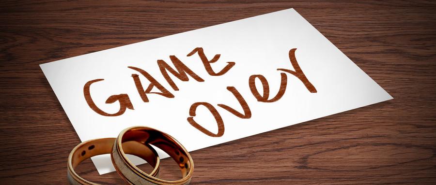 办离婚手续需要哪些步骤