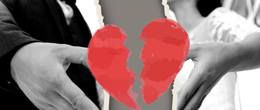 离婚财产分割协议是怎么样的