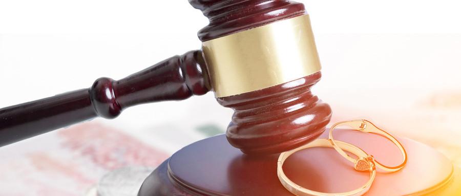离婚纠纷案件判决书是怎么样的