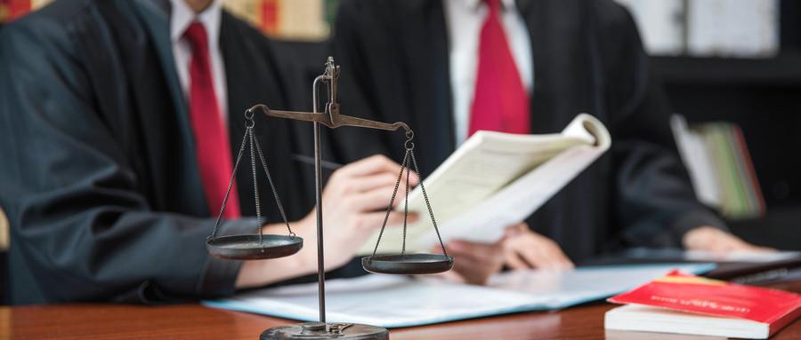 起诉离婚需要哪些程序