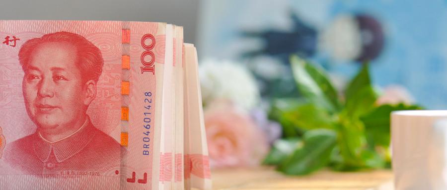 婚姻法离婚后抚养费用是多少