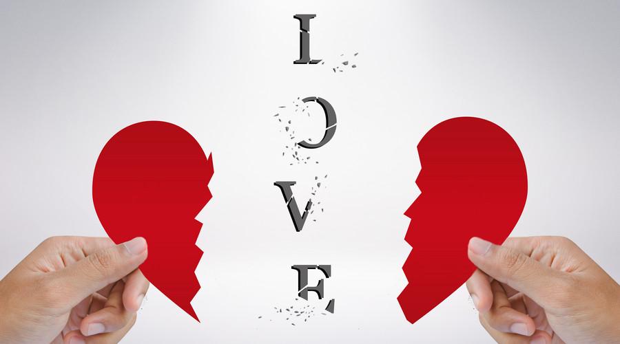 向法院起诉离婚要哪些材料