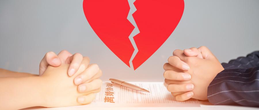 伪造离婚协议有什么后果